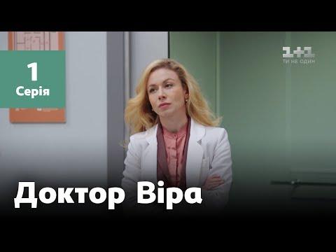 Детектив «Oтрeчeниe» (2020) 1-18 серия из 24 HD