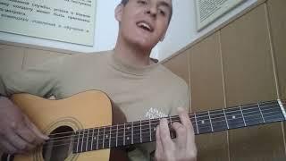Как играть: ТИМА БЕЛОРУССКИХ - ВИТАМИНКА НА ГИТАРЕ (аккорды, бой, уроки гитары, как петь песню)
