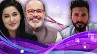 Ittehad Ramzan - Aplus - Iftar Transmission - Part 5 - 25th June 2017 - 29th Ramzan