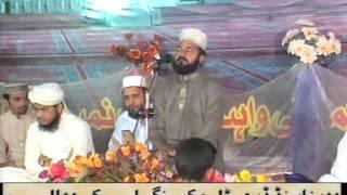 Qari Ghulam Mustafa Naeemi in mehfil 13/11.L Chichawatni