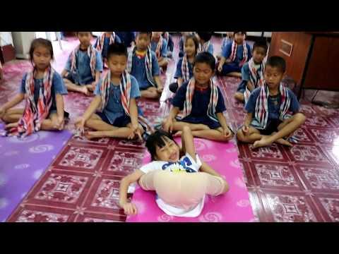 การเรียนการสอนโยคะที่ีโรงเรียนบ้านต๊ำพระแล อ.เมืองพะเยา