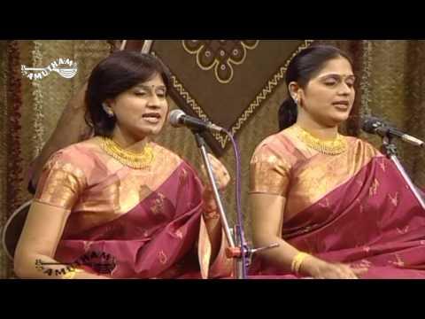 Seethamma  -  Priya Sisters - The Concert (Full Track)