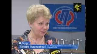 Владимир Слепцов встретился с Союзом пенсионеров Химок(, 2015-04-18T16:44:03.000Z)