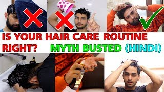 THIS is HOW you should CARE for your HAIR ! STEP BY STEP hair care routine for INDIAN MEN 2018