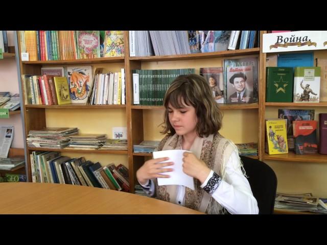 Изображение предпросмотра прочтения – КсенияРоманова читает произведение «Жди меня иявернусь…» К.М.Симонова