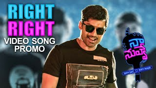 Naa Nuvve - Right Right Right Song Teaser | Nandamuri Kalyan Ram | Tamannaah | Sharreth | Jayendra