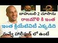 Hollywood Actor vin diesle praises Rajamouli for Bahubali movie director
