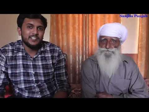 A Message of Sardar Kashmira Singh With Sanjha Punjab//Puraniyan Yaadan//