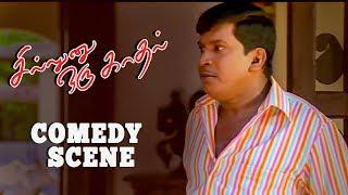 Sillunu Oru Kadhal   Suriya   Jyothika   Bhumika Chawla   Comedy Scene   4K (English Subtitles)