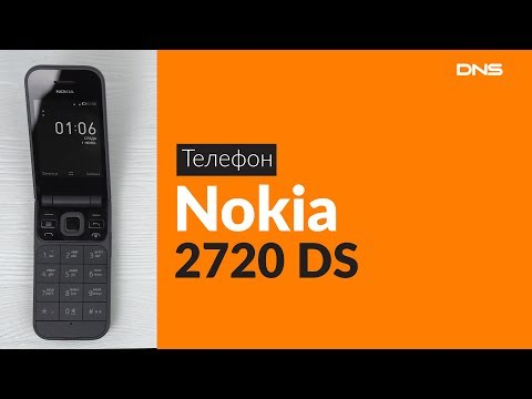 Распаковка телефона Nokia 2720 DS / Unboxing Nokia 2720 DS