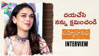 Aditi Rao Hydari about Trolls | Sammohanam Movie Interview | Sudheer Babu | Telugu FilmNagar