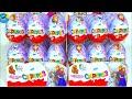Киндер Сюрпризы Холодное Сердце unboxing kinder surprise frozen Полная Коллекция Игрушек из Мультика mp3