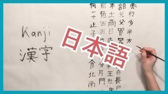 Japanisches Brettspiel 3 Buchstaben