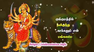 ஒரு தாலி வரம் - Oru Thaali varam - Tamil Whatsapp Status Video Song Download