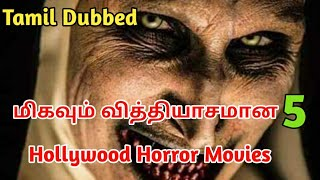 Top 5 Best Horror Tamil Dubbed Hollywood Movies || Don't Miss it || Movies Machi