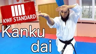 Shotokan Kata: Kanku dai (KWF Standard) by Mourad Saihia
