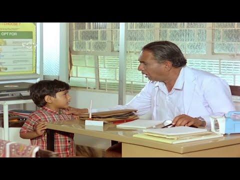ಡಾಕ್ಟರ್ ಅಂಕಲ್, ನಮ್ ಮಮ್ಮಿ ಬಿದ್ದೋಗ್ ಬಿಟ್ಟಿದರೆ… ಮಾತಾಡ್ತಾನೆ ಇಲ್ಲ | Nanendu Nimmavane Kannada Movie Scene
