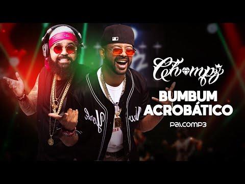 champz---bumbum-acrobático-(palco-mp3)