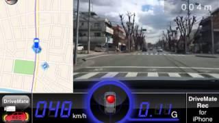 @教習あっちこっち::ペーパードライバー出張教習