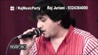 Raj Juriani | Sindhi Bhajan | Aayo Ahiyaan sain maan tuhinje sharan | 166