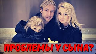 У Гном Гномыча сына Рудковской и Плющенко подозревают психическое расстройство