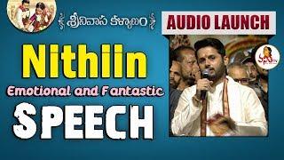 Nithiin Emotional and Fantastic Speech at Srinivasa Kalyanam Audio Launch | Raashi Khanna