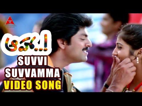 Aaha Movie  Suvvi Suvvamma Suvvi  Song  Jagapati Babu,Sanghavi