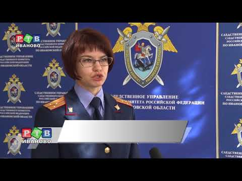 В Иванове убит подросток