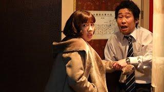 牧場デート以来、えみ(仲里依紗)と連絡が取れず、咲田(濱田岳)は落ち込...