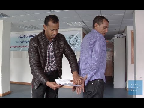 Morocco/Western Sahara: Dubious Confessions, Tainted Trials