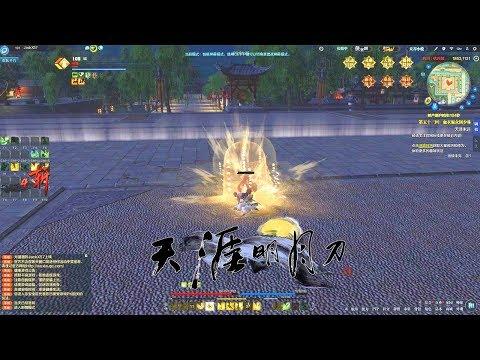 Moonlight Blade Online 天涯明月刀.ol  Shaolin Level 101 PVP vs PVE Gameplay All Skills Show