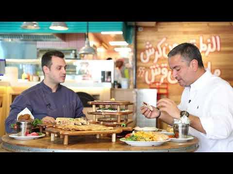 NoGarlicNoOnions in Dubai (Zaroob Restaurant)