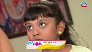 Tara Tarini | 28th October 2020 | Promo | Tarang Tv
