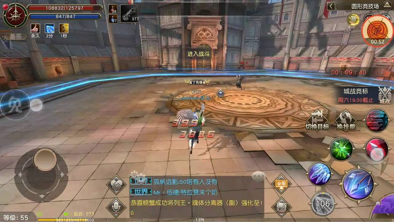 Lineage2 Mobile , Rank pvp 1vs1