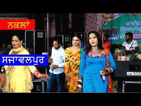 Live Naklan 71st Salaana Jorh Mela Peer Jhange Shah Ji Pind Sajawalpur