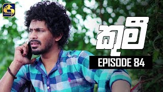 Kumi Episode 84 || ''කුමී'' || 26th September 2019 Thumbnail