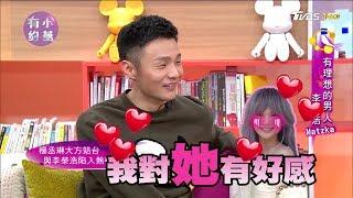 快來訂閱【小燕有約】官方頻道! 每週一至週五晚間11點TVBS 56台首播FB...