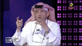 المحلل النفسي هاني الغامدي: أبو سنة وسنتين لا يجلس مع أبوه وأمه في الليل أبدًا