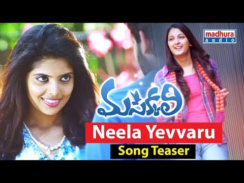 Masakkali Movie - Neela Yevaru Song Teaser || Sai Ronak || Shravya || Sirisha Vanka || Mihi Rams