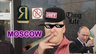 Поездка в Москву на EPICENTR.
