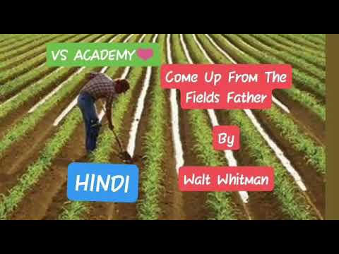 Come Up From The Fields Father By Walt Whitman In Hindi