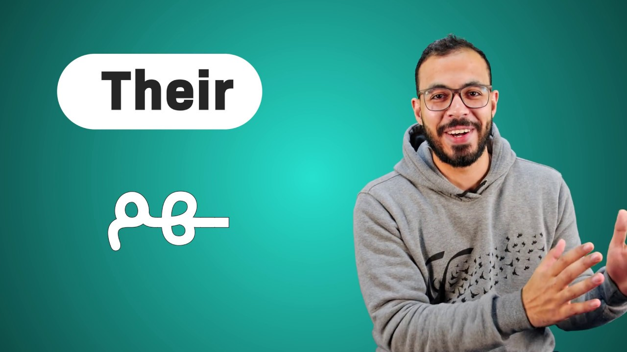 Download المتشابهات في الانجليزي   الفرق بين There, Their, They're, There's, Theirs.