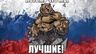 ШОК! Урок патриотизма в российской школе (слабонервным не смотреть)