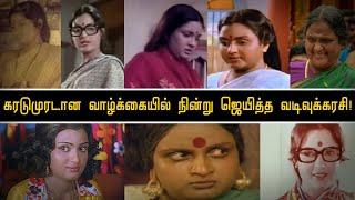actress-vadivukkarasi-birthday-special-video-tripute-to-actress-vadivukkarasi-talkies-today-hindu-talkies