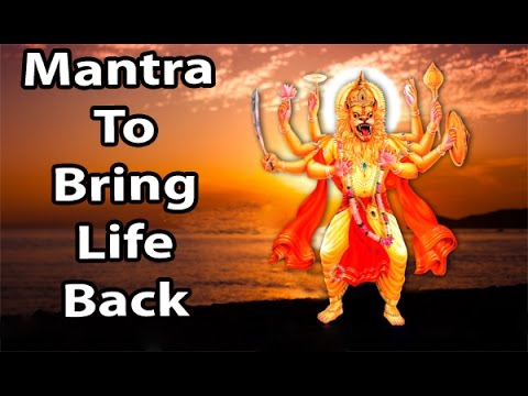 Mantra To Bring Life Back In A Dead Body lShree Narasimha Mantra l श्री नरसिम्हा मंत्र