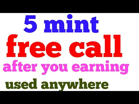 Free call only 5 mint after u Ernie unlimited
