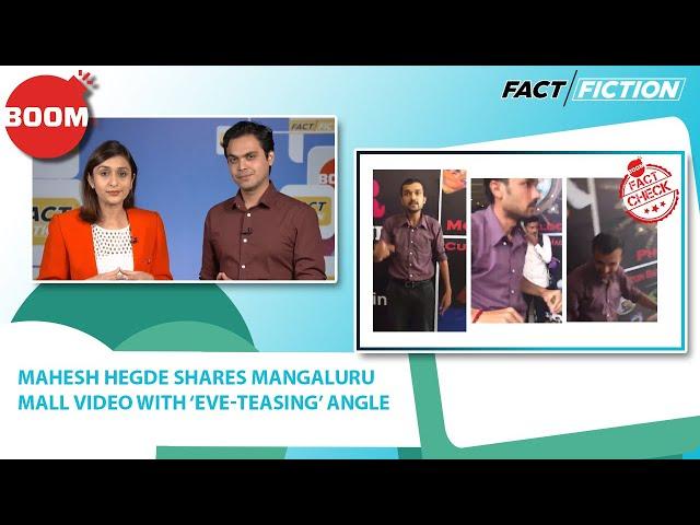 Mahesh Hegde Shares Mangaluru Mall Video With 'Eve-Teasing' Angle