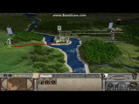 обзор кодов на игру Medieval Total War -Третья эпоха