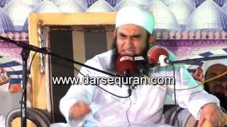Repeat youtube video (Short Clip #6) Bani Israel Ka Nojawan - Molana Tariq Jameel (3 Minutes)
