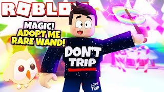 *RARE!* How to Get a MAGIC WAND in Adopt Me! NEW Adopt Me Advent Calendar Update (Roblox)